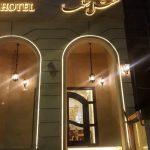 هتل سلما