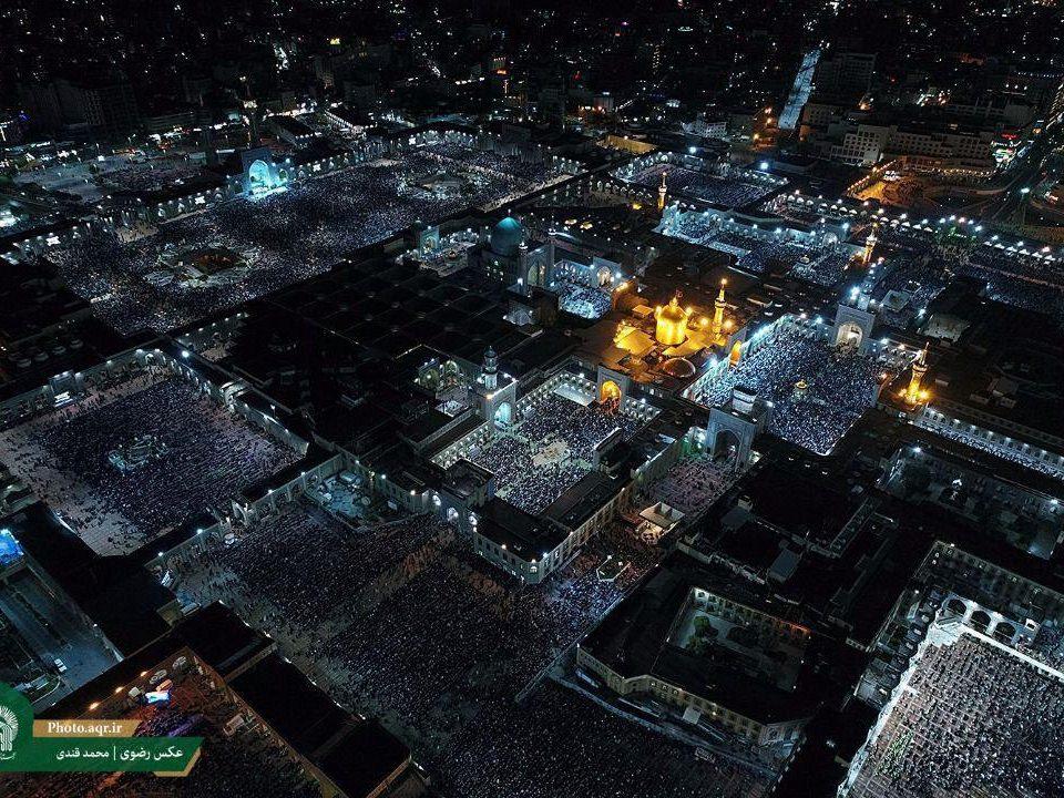 معرفی شهر مقدس مشهد