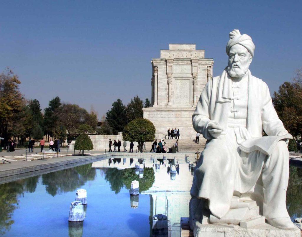 مشاهیر مشهد