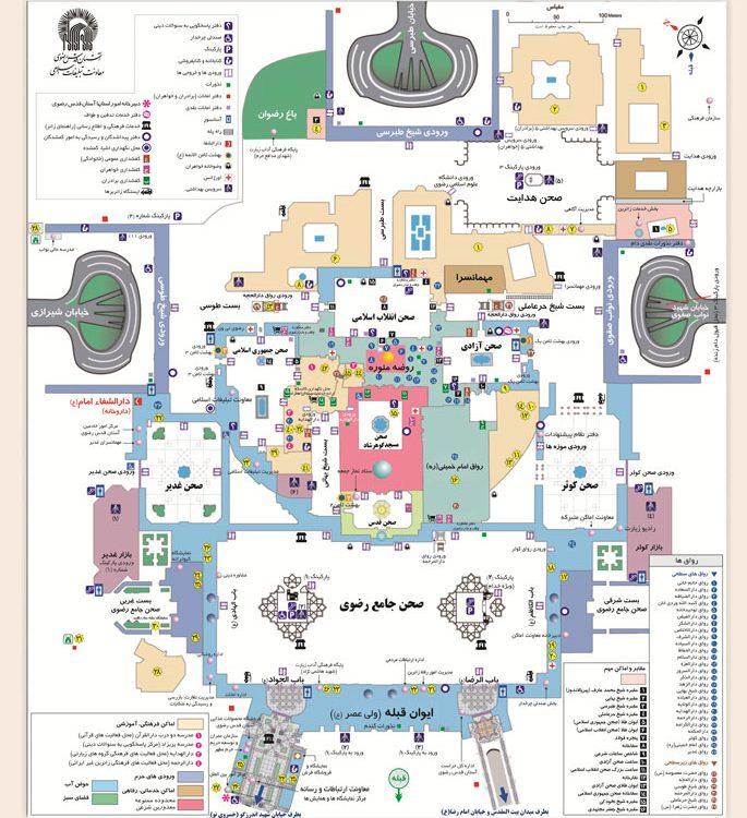 نقشه حرم امام رضا